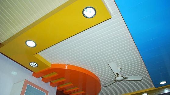 Contemporary False Ceiling Designs for Living Room