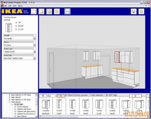 Ikea Office Design Software